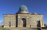 Architecture of Central Asia