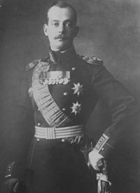 Grand Duke Andrei Vladimirovich of Russia