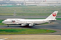 One of the two 747-100BSR with the stretched upper deck (SUD) made for JAL