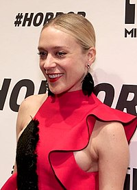 Sevigny in 2015 at the premiere of #Horror