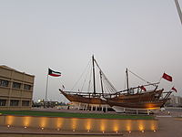 Marine Museum in Kuwait City. Demonstrates the founding of Kuwait as a sea port for merchants.