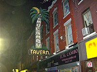 El Mocambo where some of the live album Love You Live was recorded in 1977