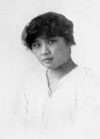 May-ling as a student at Wesleyan College c. 1910