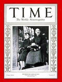 Soong and Chiang on the cover of TIME magazine, Oct 26, 1931