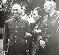 1942 Chiang, Soong and Joseph Stilwell in Burma.