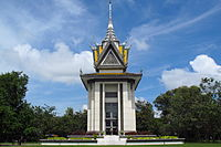 Choeung Ek, a known site of mass grave for genocide victims during the Khmer Rouge era