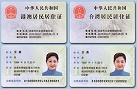 Residence Permit for Hong Kong, Macao, and Taiwan Residents
