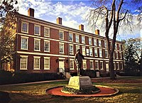 The University of Georgia, founded in 1785, is the oldest chartered public university in the United States. Universal government-funded education exists in the United States, while there are also many privately funded institutions.