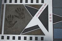 Leung's hand print and autograph at the Avenue of Stars in Hong Kong