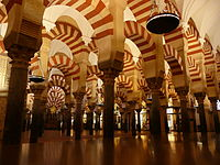 The interior of the former mosque of Córdoba, showing its distinctive arches.
