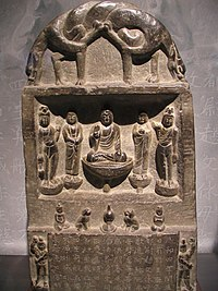 Balhae stele at the National Museum of Korea