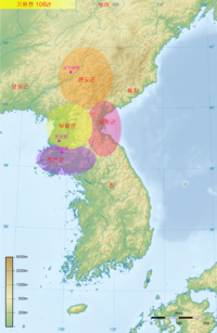 The Four Commanderies of Han, established in the former territory of Gojoseon after the fall of Wiman Joseon. The location of the commanderies has become a controversial topic in Korea in recent years. However, the location of the commanderies is not controversial outside of Korea.
