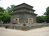 The pagoda of Bunhwangsa temple, 634 AD, which once stood seven to nine stories in height, yet these collapsed to its current state of three stories