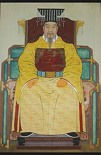 Wang Geon (877-943), the founder of Goryeo dynasty