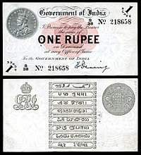 Government of India – 1 rupee (1917)