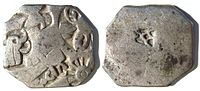 Silver punch mark coin of the Maurya empire, known as Rūpyarūpa, 3rd century BCE.
