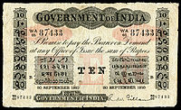 Government of India – 10 rupees (1910)