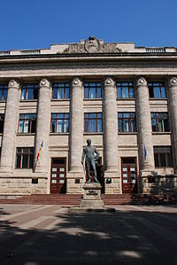 The National Library of Moldova