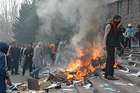 Civil unrest outside the Parliament building in 2009.