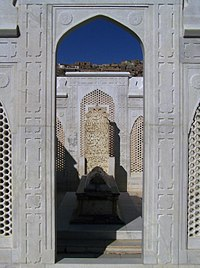 The simple Tomb of Babur in Kabul, Afghanistan, open to the sky.