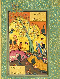 The epitome of chaste Muslim love – Majnun, going mad in the wilderness