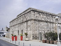 Castle of Limassol, near which Richard's wedding with Berengaria of Navarre is said to have taken place