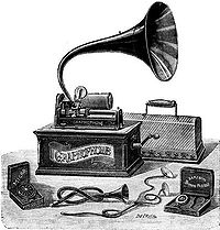 A Columbia type AT cylinder graphophone was produced in 1898.