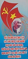 Ho Chi Minh Thought