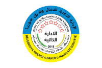 Autonomous Administration of North and East Syria