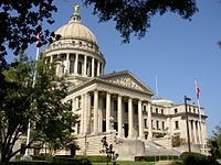 The Mississippi State Capitol was designated a National Historic Landmark in 2016.