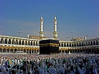 Pilgrims in the annual Hajj at the Kaabah in Mecca.