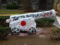 The Tufts cannon, repainted almost nightly during the academic year, is here painted in response to the 2011 earthquake and tsunami in Japan