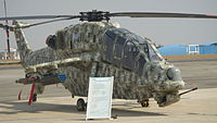 The HAL Light Combat Helicopter in digital camouflage