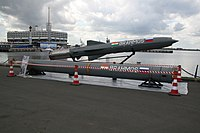 The Indian Navy's BrahMos supersonic anti-ship cruise missile