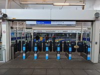 Fare gates at New Westminster