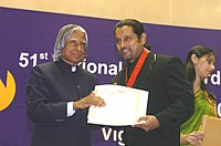 List of awards and nominations received by Vikram