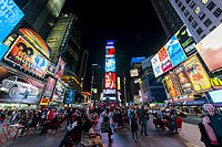 Times Square is the hub of the Broadway theater district and a major cultural venue in Manhattan, it also has one of the highest annual attendance rates of any tourist attraction in the world, estimated at 50 million