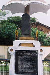 Halmidi inscription (450 CE) is the earliest attested inscription in the Kannada language.