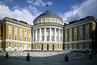 Kremlin Senate, is the working residence of the President of Russia