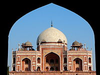 Humayun's Tomb Seen from Inside the West Gate