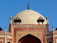 Six-pointed Stars on One of Humayun's Tomb's Pishtaqs