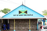 Jamaica motto on a building at Papine High School in Kingston, Jamaica