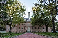 Wren Building, College of William & Mary where Jefferson studied