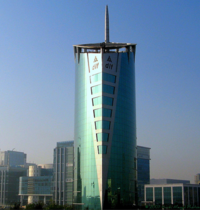 The headquarters of DLF Limited, India's largest real estate company, in Gurgaon, Haryana.