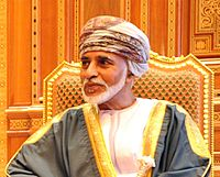 Sultan Qaboos bin Said ruled from 1970 until his death in 2020.