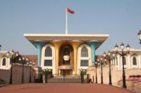 The Sultan's Al Alam Palace in Old Muscat