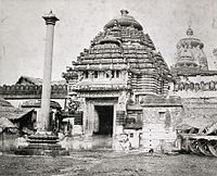 The Singhadwara in 1870 showing the Lion sculptures with the Aruna Stambha Pillar in the foreground