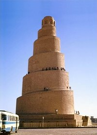 The spiral minaret at the Great Mosque of Samarra