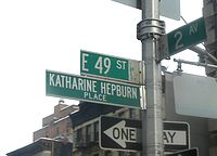 East 49th Street in New York City, named after Katharine Hepburn
