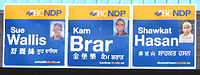 Election signs in Punjabi along with English and Chinese in Richmond